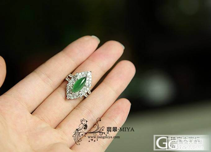【咪雅翡翠】20140516珠宝大家坛更新_翡翠