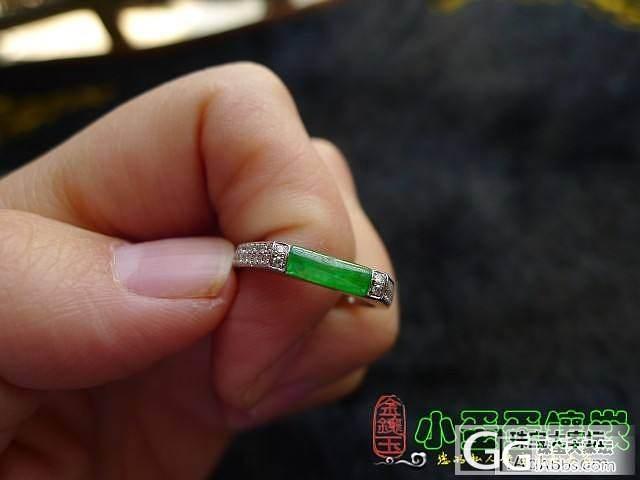 01.05【小蛋蛋镶嵌】冰种绿色灯管设计成品戒指_翡翠