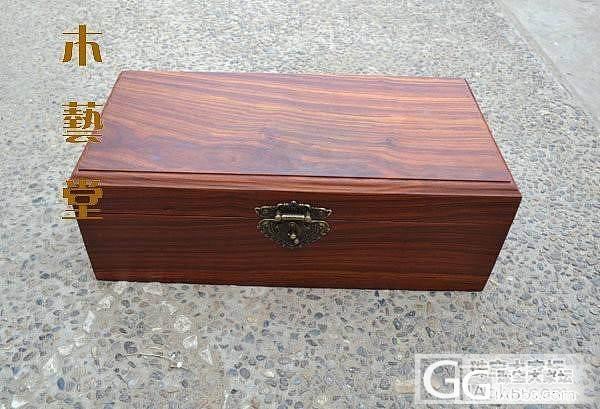 红檀全独板翻盖首饰盒F款680元_珠宝