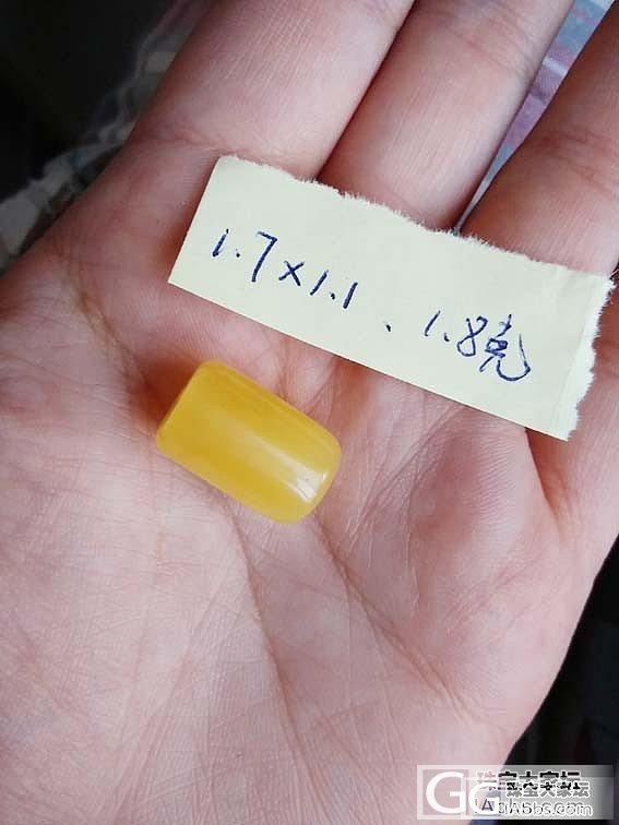 大猫窝的DIY利器蜜蜡桶珠和金蓝珀1.0手串_文玩