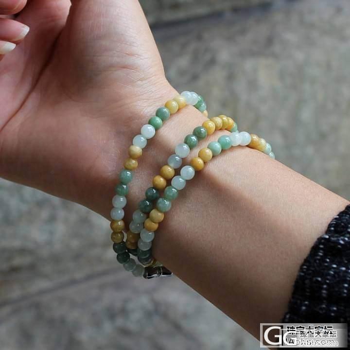 【夏夏翡翠】  三彩翡翠手链 项链  128元_翡翠
