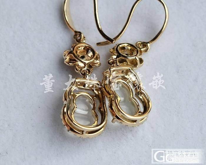 董大专业珠宝镶嵌--葫芦主石耳坠镶嵌款式_翡翠