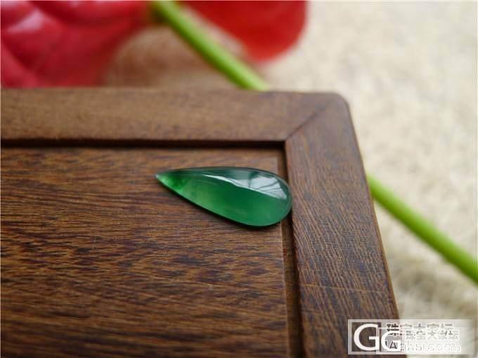 绿色水滴售价780,微信号:feicui10_小蛋蛋美玉店