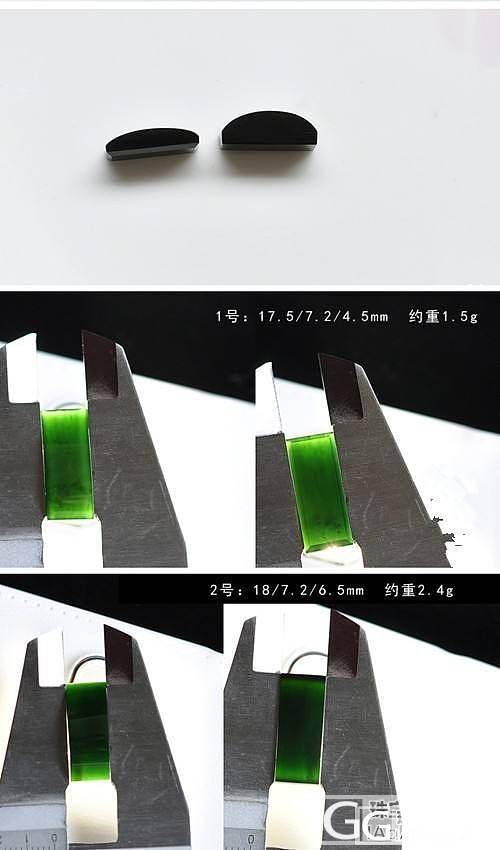 墨翠精品瓦片界面L114060912_翡翠