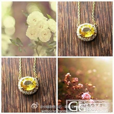 2.05ct 天然加热黄色蓝宝石锁骨链 价格:6800_中颐彩色宝石