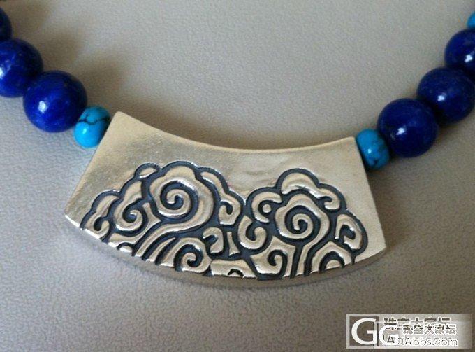 出几个925银的小饰品,还有水果玛瑙的手链和耳环_珠宝