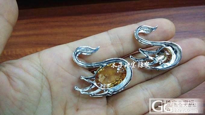 【木子镶嵌】两款银镶锆石,欢迎大家围观,点评!_珠宝