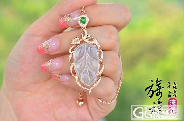 【旖旎流年】18K金钻镶嵌玻璃种大叶子带证_翡翠