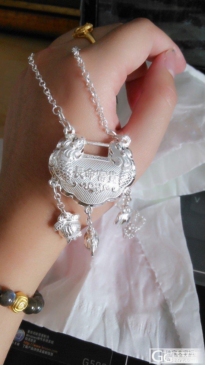 丽娘家的宝宝锁,小镯子还图_珠宝