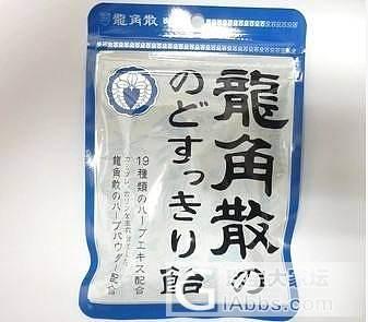 18日店里到新货微信更新——海参、日英韩母婴用品(奶粉、米粉、液钙、液铁、鱼油..._海淘品质生活