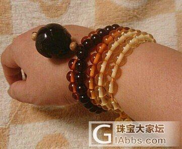 缅甸琥珀荷花珠有兴趣吗_珠宝