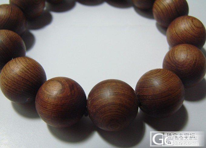 大家看看这串木珠是什么木材的_木