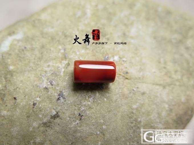 【火舞赤玉】———南红:3个桶珠———【115元/个】_玛瑙