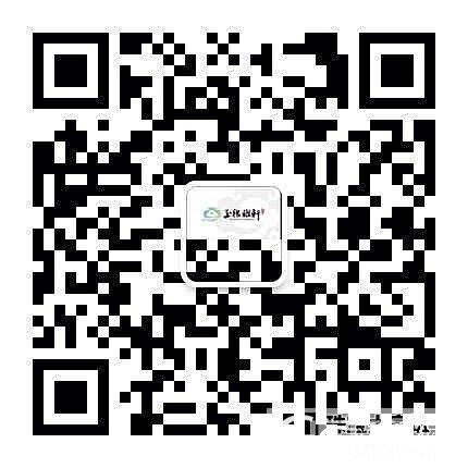 12月6日新品,晚上微信20:20认购_玉缘雅轩