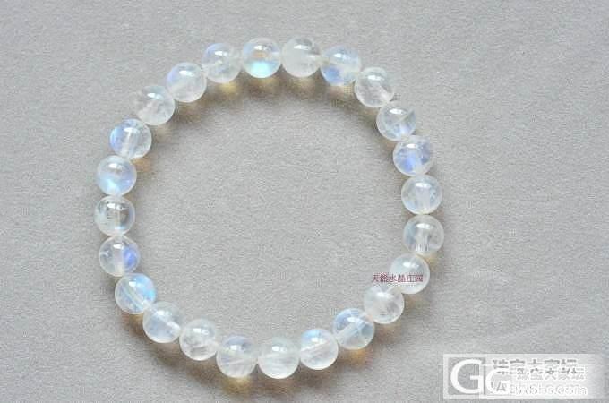 看看这几条玻璃体彩月美不美!O(∩_∩)O_珠宝