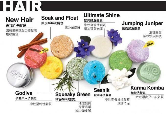【龙龙妈代购】lush国庆特价洗发皂70元,沐浴皂48元_品质生活海淘