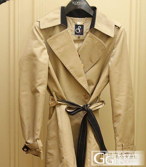 帮坛子里的mm转一件衣服(SCOFIELD 正品代购 SFJT 13803S JT 13803S)_珠宝