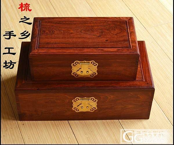红檀翻盖盒37厘米长大盒子收纳盒两边有把手原价680元十一特惠价630元_文玩