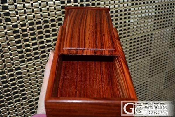 红檀抽拉盒130元_珠宝