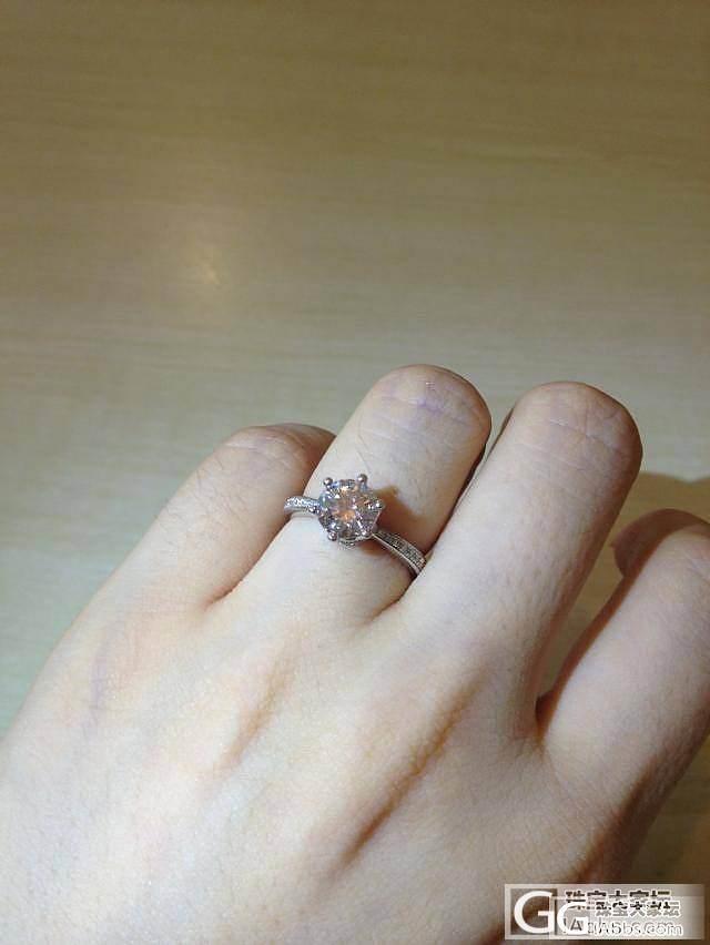 婚戒到手啦,感谢某春,可惜没见到庐山真面目~~_钻石