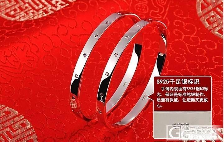 戴之银 S925纯银时尚手镯 永恒之环 送女友礼物 包邮免运费