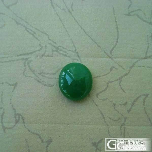 6月4日 A货翡翠满绿戒面10*9*4mm 可代工镶嵌_翡翠