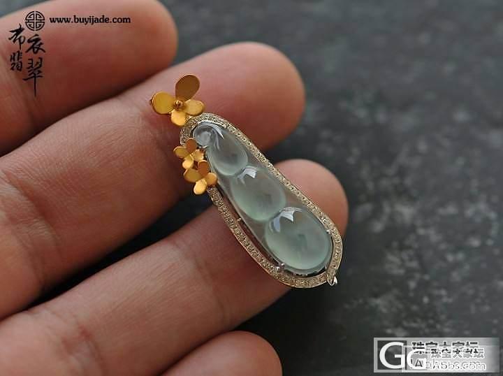 【布衣】晴水玻璃豆荚双色镶嵌 35880_布衣珠宝
