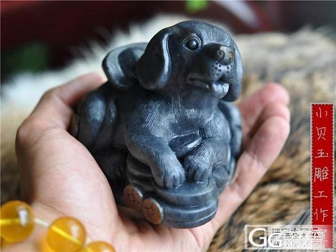 小贝玉雕工作室/和田玉/旺财3500_传统玉石