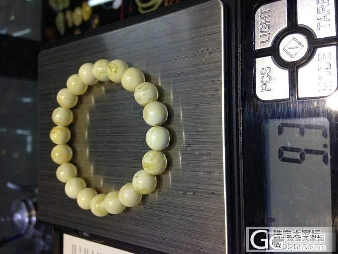 资鉴堂 9.5mm花白蜜(接近白蜜)手串 花白蜜手排,克价便宜_有机宝石