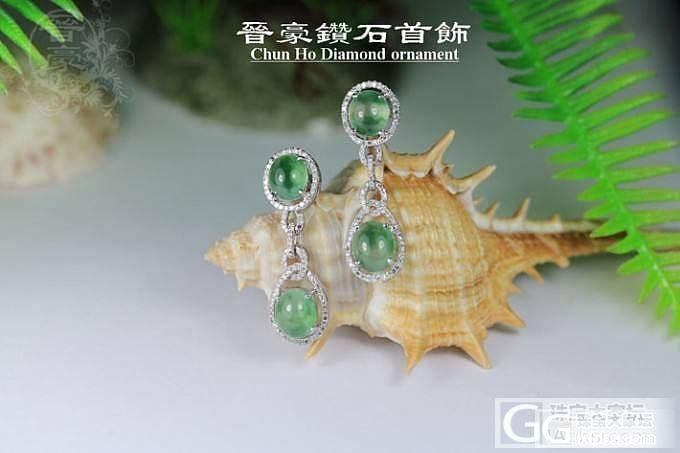 【晉豪鑲嵌】2014-6-4_珠宝