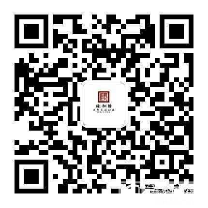 【缘和楼】{福利贴}帝王级青金+k金配饰,更多精品请加微信:1391352541_珠宝