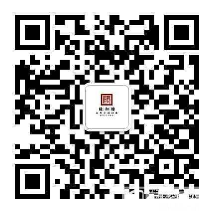 【缘和楼】松石戒指,更多精品请加微信:1391352541_松石