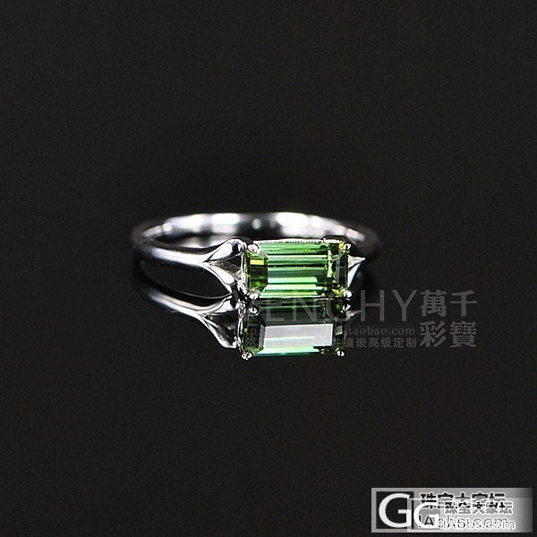 【万千客户定制欣赏】翠绿小清新 925银镀白金碧玺吊坠和戒指  可配套也可单戴_宝石