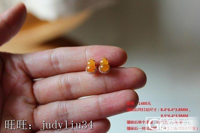 7月26上新20件,实惠花件,老种佛公,观音,三彩珠链,绿蛋戒指等_翡翠