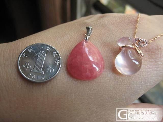 我也还个图——红纹和粉晶钱袋_珠宝