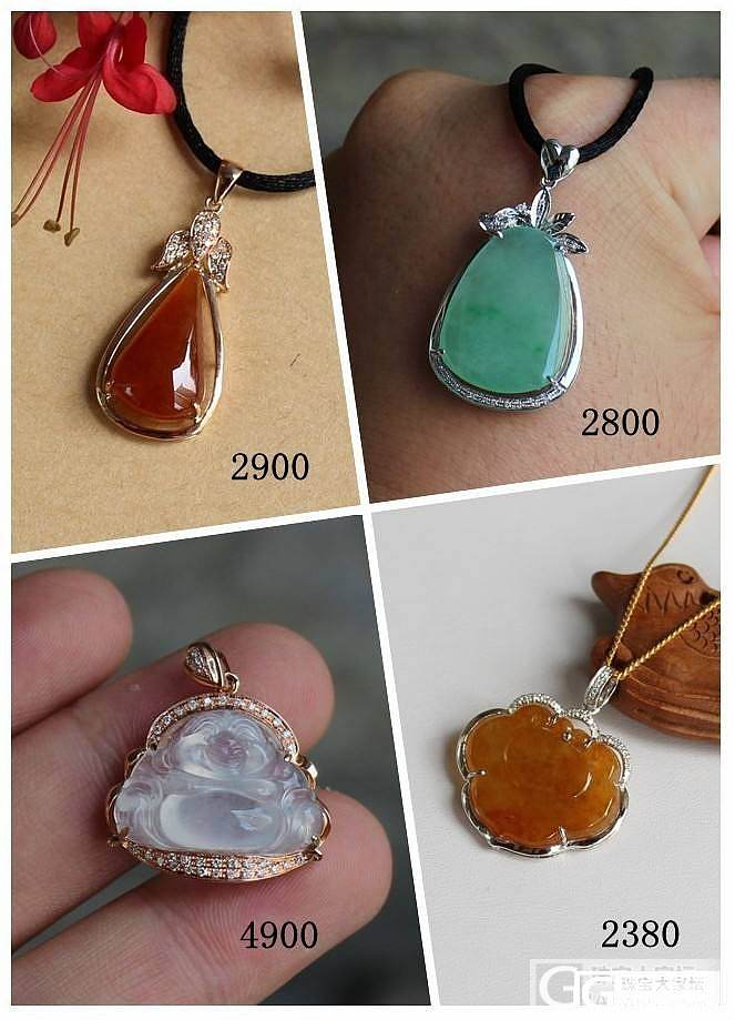 【夏夏翡翠】 精工镶嵌、天然南非足反钻石 -- 美.. 必须美 ~_翡翠