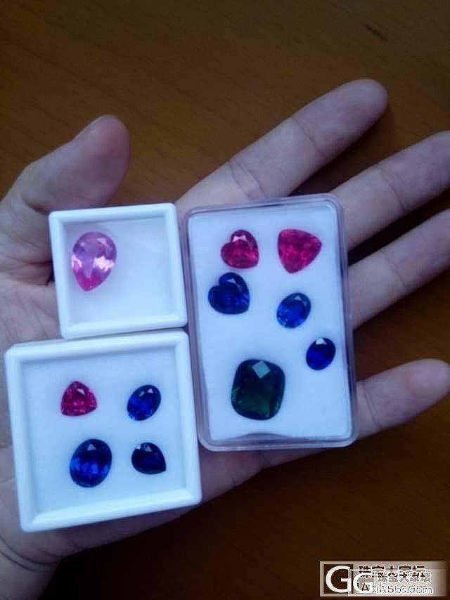 aya908263开始卖石头啦_宝石