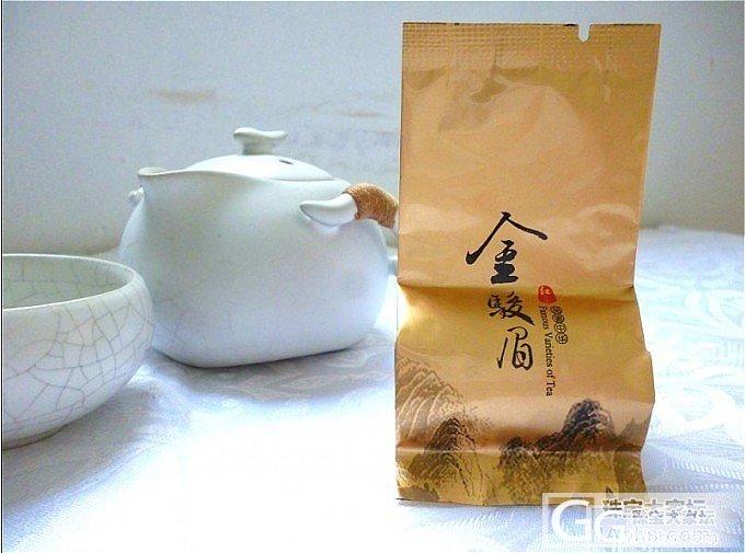 2014新茶上市,珍品金骏眉红茶超低价回馈,还有好礼送哦_品质生活