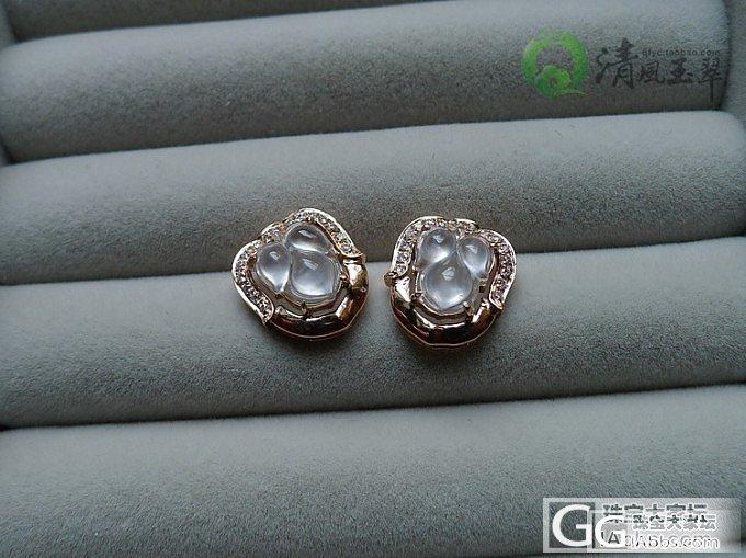 【清风玉翠】18K镶钻叶子耳钉一对--新货预览微信shubao119_清风玉翠