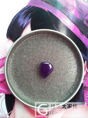 重发有惊无险的皇冠大胖紫,无节操的上身照,求闪闪~_舒俱来