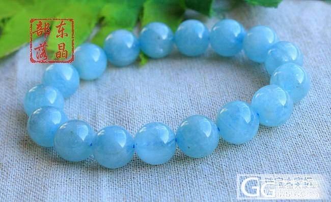 请行家鉴定一下真假:刚刚入手的海蓝宝手链和手排_海蓝宝