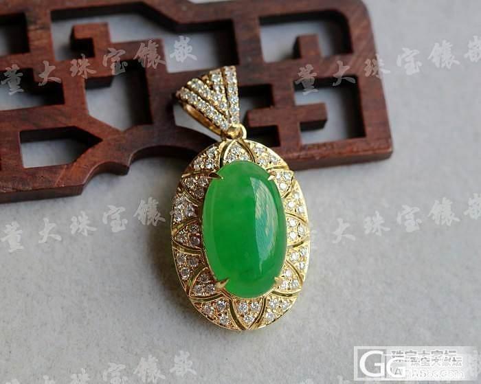 董大专业珠宝镶嵌--主石均为史书翡翠,求关注!来围观吧!_翡翠