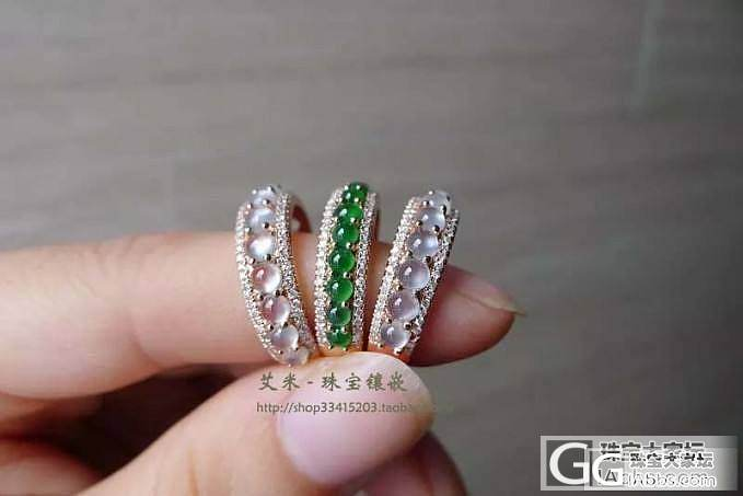小绿蛋,小白钻,排戒。_镶嵌珠宝