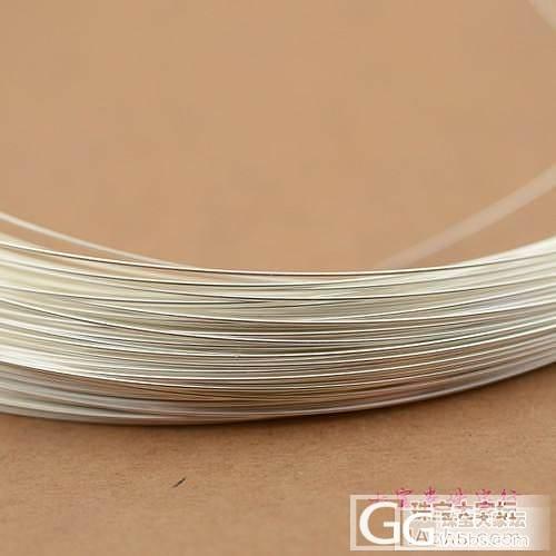 925纯银银丝------DIY必备------0.28元一厘米!_银