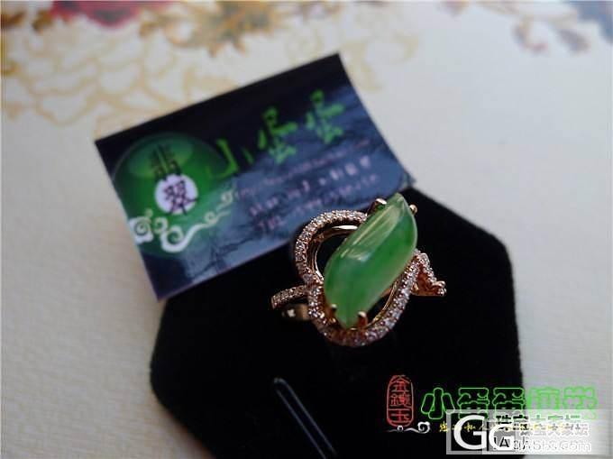 【小蛋蛋镶嵌】绿色随行戒指镶嵌设计成品_翡翠