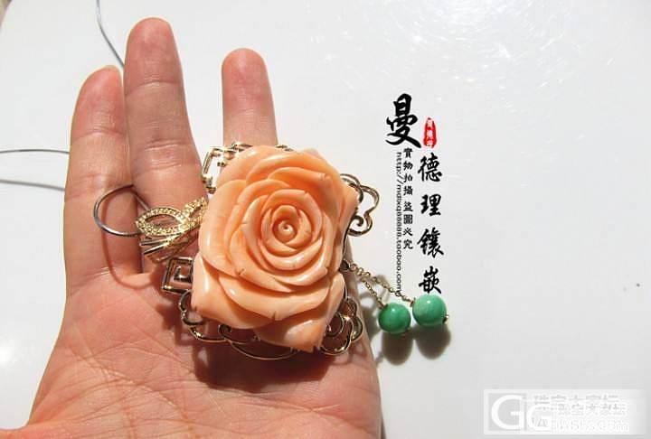 【曼德理镶嵌】珊瑚花吊坠_镶嵌珠宝
