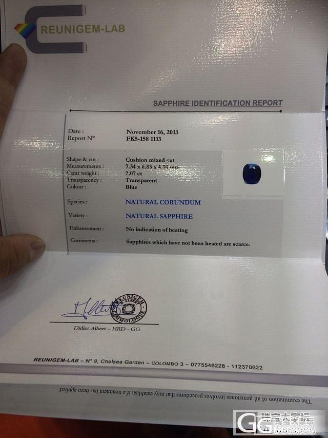 皇家蓝 蓝宝石,2.07ct,火彩不错。(证书已传)_宝石