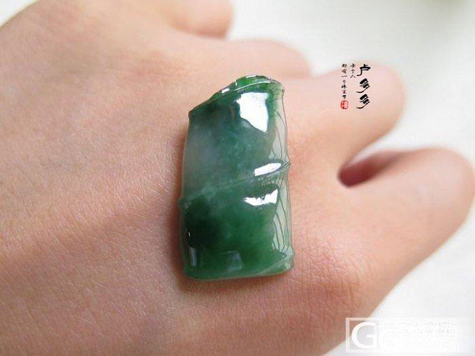 【2个飘绿节节高】———【现在1千多,你还能找到这绿吗?】_翡翠