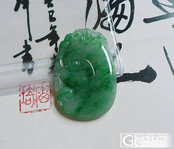 【梦晶楼】5月1日新货:年年有余,龙牌,貔貅,如意,寿翁_翡翠