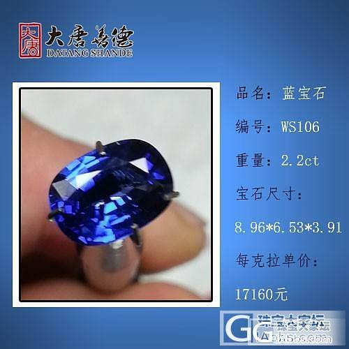 买结婚戒指北京哪里好?买结婚戒指应注意哪些问题?_珠宝